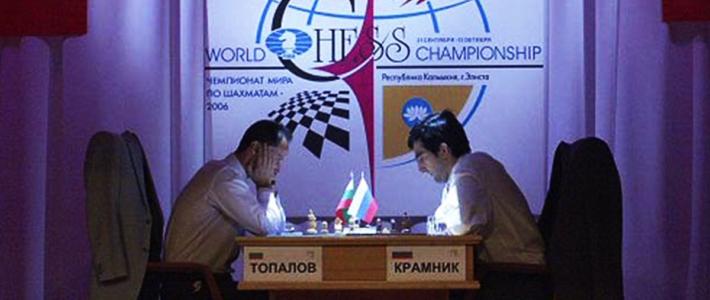 Kramnik-Topalov y el Toiletgate: de ajedrez, retretes y programas informáticos…