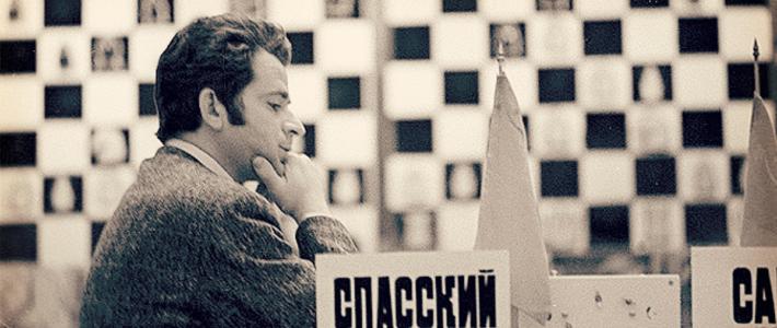 Boris Spassky, un artista del tablero